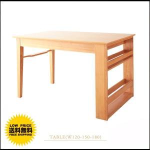 テーブル ダイニング ダイニングテーブル テーブル 食卓 北欧 無垢 伸長式 幅120から180cm おしゃれ|kubric