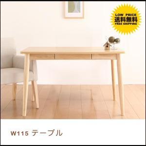テーブル ダイニング ダイニングテーブル テーブル 食卓 北欧 無垢 幅115cm おしゃれ|kubric