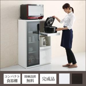 食器棚 キッチンボード レンジボード レンジ台 コンパクト 台所収納 キッチン収納 設置込み W80 おしゃれ|kubric