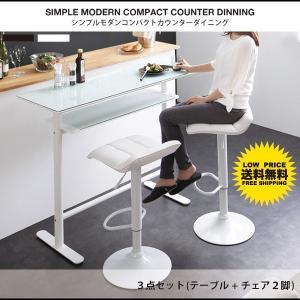 バーカウンター テーブル カウンターテーブル バーテーブル ダイニングテーブル バーチェアー セット イス おしゃれ|kubric