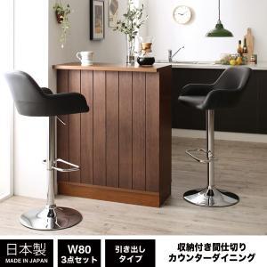 バーカウンター テーブル カウンターテーブル バーテーブル ダイニングテーブル バーチェアー 3点セット イス おしゃれ W160|kubric