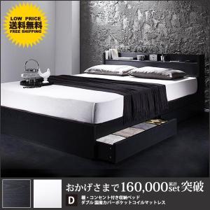 ベッド ダブルベッド ダブルサイズ ベット 収納付きベッド マットレスつき セット マットレス付き 北欧 おしゃれ|kubric