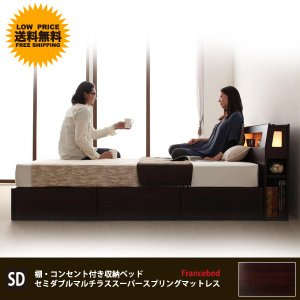 ベッド セミダブルベッド セミダブルサイズ 収納付きベッド マットレスつき セット マットレス付き 北欧 おしゃれ kubric