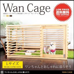 ケージ 犬ケージ ゲージ 犬小屋 室内用 木製 犬用 愛犬 ウッド 無垢 ドッグハウス ペット スライドドア Lサイズ おしゃれ|kubric