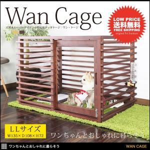 ケージ 犬ケージ ゲージ 犬小屋 室内用 木製 犬用 愛犬 ウッド 無垢 ドッグハウス ペット スライドドア LLサイズ おしゃれ|kubric
