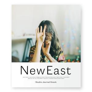 Studio Journal knock issue6 New East|kubrick