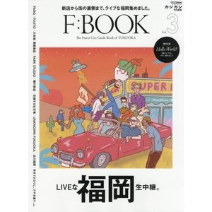 F:BOOK Vol.3|kubrick