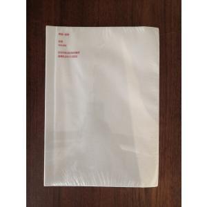 広告 vol.414 特集:著作 オリジナル版|kubrick