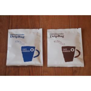 コーヒードリップバッグ(3個セット) カフェキューブリックオリジナルブレンド|kubrick