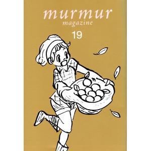 murmur magazine no.19|kubrick