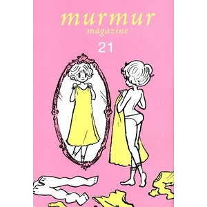 murmur magazine no.21|kubrick
