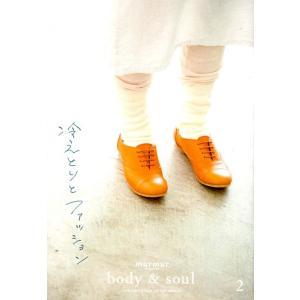 body & soul 2|kubrick