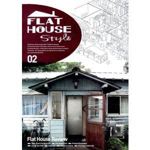 フラットハウス・スタイル 2|kubrick
