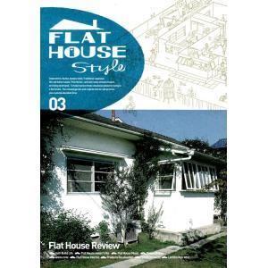 フラットハウス・スタイル 3|kubrick
