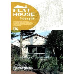 フラットハウス・スタイル 4|kubrick