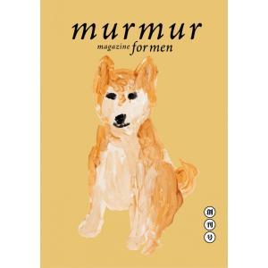 murmur magazine for men 創刊号|kubrick
