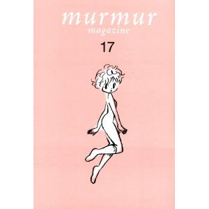 murmur magazine no.17|kubrick