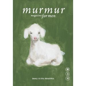 murmur magazine for men 第3号|kubrick
