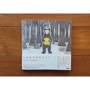 くままでのおさらい(ハンディ版)|kubrick