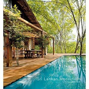 スリランカの現代住宅|kubrick