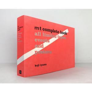 mt complete book|kubrick