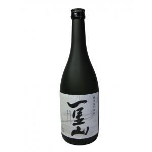 一里山 令和元年|kuchiguchi-shop