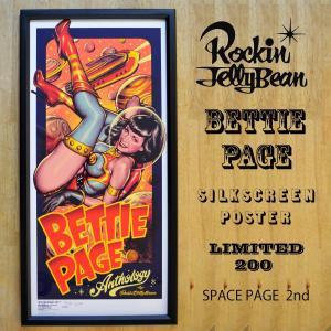 「Space Page 2nd」ベティーペイジ x ロッキンジェリービーン 限定シルクスクリーンポスター|kucyubooks
