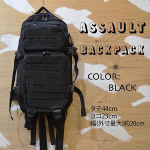 アサルトバックパック USタイプ   BLACK|kucyubooks