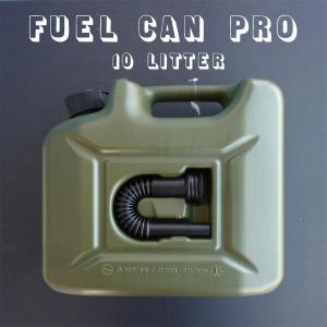 フューエルカンプロ 10L  Fuel Can Pro Hunersdorff|kucyubooks