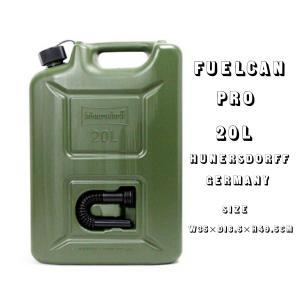 フューエルカンプロ 20L  Fuel Can Pro Hunersdorff|kucyubooks