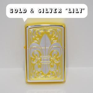 GOLD & SILVER LILY ZIPPO ユリの紋章ジッポ|kucyubooks
