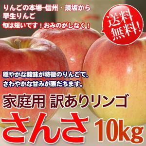 サイズはやや小ぶり、穏やかな酸味が特徴のりんごで、さわやかな甘みが際だちます。 市場に出回る時期の短...