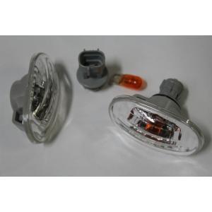 kudo-j サイドマーカー【クリヤー】【6〜8型用】+専用LED球セット|kudo-jcom