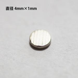 ネオジウム磁石 超強力磁石 N35相当 円形 4 x 1 mm 1個 ST-mD-4x1