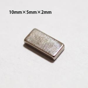 ネオジウム磁石 超強力磁石 N35相当 角形 10 x 5 x 2 mm 1個 ST-mF-10x5...