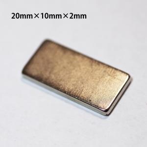 ネオジウム磁石 超強力磁石 N35相当 角形 20 x 10 x 2 mm 1個 ST-mF-20x...
