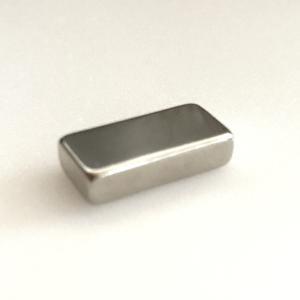 ネオジウム磁石 超強力磁石 N35相当 角形 20 x 10 x 5 mm 1個 ST-mF-20x...