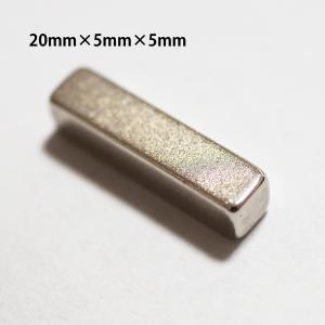 ネオジウム磁石 超強力磁石 N35相当 角形 20 x 5 x 5 mm 1個 ST-mF-20x5...