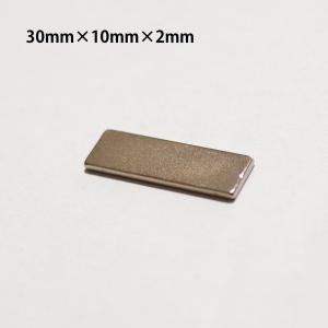 ネオジウム磁石 超強力磁石 N35相当 角形 30 x 10 x 2 mm 1個 ST-mF-30x...