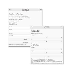 Wi-Fi式電波時計用リピータ 〜ポスト投函便不可〜 (ケイシーズ P18-NTPWR) kugadenllc 04