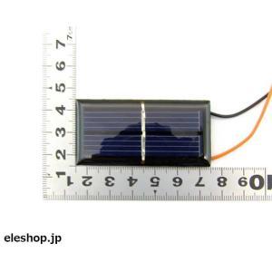 太陽電池&モータ、プロペラ (ワンダーキット SOL-MP2)|kugadenllc|02