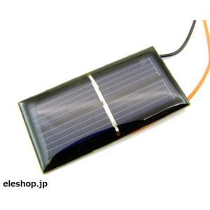 太陽電池&モータ、プロペラ (ワンダーキット SOL-MP2)|kugadenllc|04