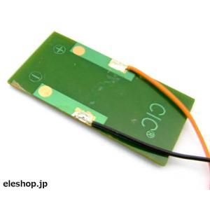 太陽電池&モータ、プロペラ (ワンダーキット SOL-MP2)|kugadenllc|05