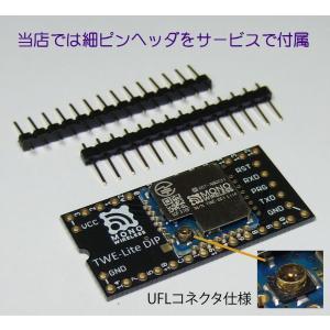 無線マイコンモジュール TWE-Lite DIP-UFL(標準出力・半完成品) TWE-L-DP-U(モノワイヤレス)|kugadenllc