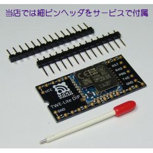 無線マイコンモジュール TWE-Lite DIP(標準出力・半完成品) TWE-L-DP-W(モノワイヤレス)|kugadenllc