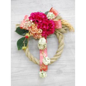 迎春しめ縄飾り - アートフラワー(造花) | 迎春飾り 正月 新年 フラワーギフト インテリア 部屋の彩り プレゼント|kugelfg