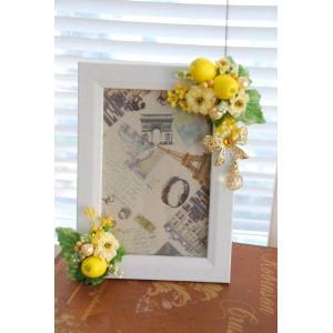 フォトフレームLL版ホワイト*レモン | ギフト フラワーインテリア 写真立て 壁掛け リース ウォールデコ 部屋の彩り おしゃれ お祝い 贈り物|kugelfg