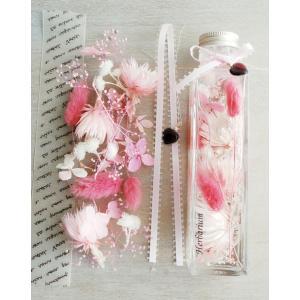 ハーバリウム製作キット ピンク | 手作りキット セット フラワーギフト フラワーインテリア 部屋の彩り おしゃれ 記念日 祝い プレゼント|kugelfg