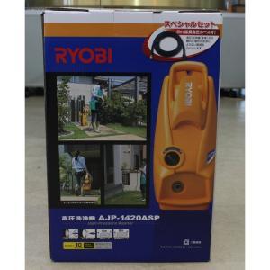 リョービ 高圧洗浄機 AJP-1420ASP|kuinose78