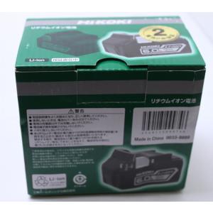 ハイコーキ(日立)バッテリー純正18v 6.0Ah BSL1860 kuinose78